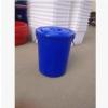 120L铁耳塑料水桶 加厚食品级大号塑料圆桶学校用垃圾桶塑料桶