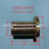 供应天津CQ61100车床中丝母 双头螺母 中托板螺母T36X12/2双头