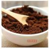上拓 天然现磨咖啡粉227克 可发咖啡豆 灌肠 咖啡粉