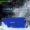 HOPESTAR-A6工厂直销蓝牙音箱 背带大战鼓 六级防水 大功率大容量