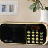 厂家直销 老人收音机便携式晨练插卡音箱mp3戏曲播放器 一件代发