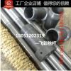 飞彩传动螺纹专家Tr10—Tr320 升降丝杆 超长梯形丝杆 梯型丝杠