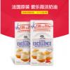 誉拓烘焙原料 法国铁塔(爱乐薇)淡奶油1L动物性乳脂35.1%