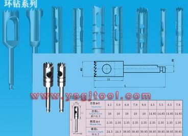 厂家生产牙龈环切刀 异形数控车刀 非标密封圈刀具
