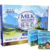 奥地利进口 绿林贝 全脂纯牛奶200ML 12盒儿童纯牛奶进口小盒装的