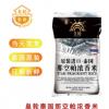 原装进口大米泰国那空帕浓香米25kg煲仔饭蒸饭米超市大米餐饮米