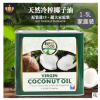 菲律宾原装进口supercoco椰来香1.5l天然冷压初榨椰子油 食用油