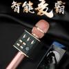 K歌麦K28s 无线蓝牙麦克风全民K歌神器手机 唱歌话筒音箱48颗LED