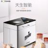 润唐ROTA面包机和面家用全自动多功能智能馒头魔法盒RTBR-207