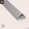 厂家热销 金属护墙角 30×30直角 铝合金护角批发 质量保障