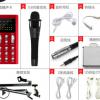 快手V8usb外置声卡直播设备有线电容手机k歌麦克风神器套装 蓝牙