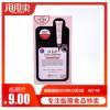 【临期价】韩国进口美迪毛孔惠尔紧致黑炭面膜25mlx4片等三种面膜