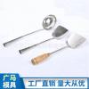 不锈钢厨具 家用炒菜锅铲厨房烹饪用具勺铲漏煎铲粥勺