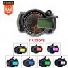 摩托车12V改装液晶数字7彩可调色 转速表 码表总成 油量表速度计