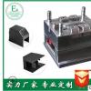 模具厂 注塑工厂专业加工定制pom 塑料制品注塑加工