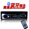 守卫龙520 通用汽车MP3蓝牙车载MP3播放器 插卡收音机代汽车DVDCD