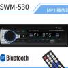 守卫龙530 车载MP3蓝牙免提汽车MP3播放器车载充电MP3插卡收音机