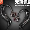 跨境专供 Y8耳挂式无线蓝牙运动耳机对耳超长待机 CSR立体声4.2