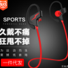 S30 蓝牙耳机 运动无线挂耳式跑步双耳立体声CSR 亚马逊新款私模