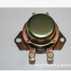 DK238/138电磁式电源总开关