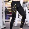 男女士运动裤压缩裤紧身裤瑜伽裤健身跑步服骑行服透气速干裤长裤