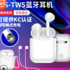 跨境无线双耳 i9s蓝牙耳机 TWS带充电仓 i9s蓝牙耳机5.0运动耳机
