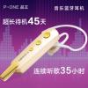 耳机无线蓝牙耳机蓝牙耳机 单耳金色蓝牙耳机运动电子产品