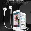 外贸爆款智能手机通用S6运动4.0耳塞式双耳迷你无线蓝牙音乐耳机