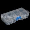 701八格透明塑料盒螺丝收纳盒五金储物盒元件盒电子零件盒可拆卸