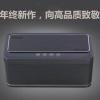 跨境新品DANIU大牛DSP-1609无线蓝牙音箱音响3个喇叭铁网工厂直销
