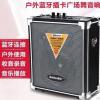戴乐Q70BT便携式广场舞音箱大功率音箱户外广告音响