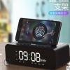 Onedre幻达V06蓝牙音箱LED床头闹钟手机支架插卡桌面小音响低音炮