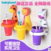 儿童可爱动物头像牙刷杯韩国创意卡通双吸盘壁挂杯宝宝漱口杯套装