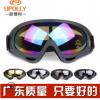 批发户外滑雪X400风镜 护目镜 骑行风镜战术越野哈雷摩托车眼镜