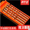 【高钴】高速钢M35含钴5%麻花钻头钢板专用麻花钻不锈钢打孔钻头
