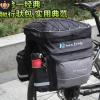 三合一货架包 自行车货架包 托包/驼包 山地车驮包