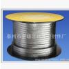 碳纤维盘根 高碳纤维盘根