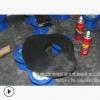 精密凸轮、精密机械配件慢走丝加工