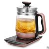 荣事达 全自动加厚玻璃多功能电烧水壶花茶壶煮茶器 养生壶