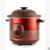 荣事达 3.5L煲汤慢炖锅家用全自动陶瓷炖汤煲 紫砂电炖锅