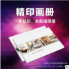 上海工厂企业画册印刷 专业画册印刷厂家 公司样本画册定做印刷