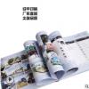 宣传册定制精装画册印刷A4图册目录产品手册说明书制作免费设计