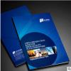 上海画册印刷厂家 企业产品宣传册图片印刷 画册样本册印刷可定制