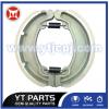 生产供应摩托车优质刹车皮 摩托车配件刹车片 WY125铸铝刹车片