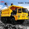 专业销售 矿山自卸汽车 矿山运输自卸汽车 矿山专用自卸汽车