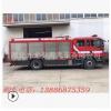 江西五十铃2吨水罐消防车湖北随州哪个厂家有卖的 价格多少钱一台