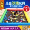 儿童充气沙池玩具公园广场摆摊生意套餐彩色沙决明子充气池组合套