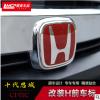 适用于本田十代思域前后标 TYPER改装专用车标红标中网标黑标尾标