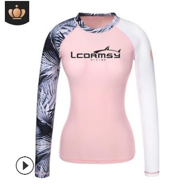 韩国LCDRMSY正品 潜水服女分体防晒长袖浮潜泳衣速干冲浪服水母衣