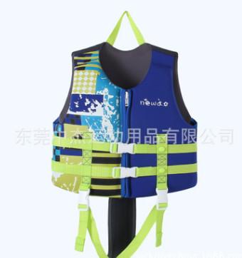 新款高档儿童救生衣专业浮力衣男女童浮力背心 浮潜游泳保暖漂流